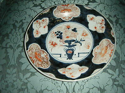 """Amari Porcelain Plate/bowl Hand Painted With Flowers And Birds  10 1/2"""""""