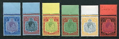 Bermuda KGVI 1938-53 High Value Key Types p13 SG116f/121d MNH