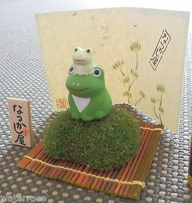 Frog Father and Son Cute Caricature Cartoonish Ceramic Figurine Sitting on Moss