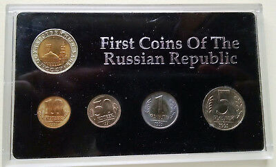 Russian Republic: set of first coins, minted in 1991