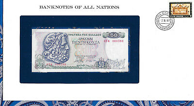 Banknotes of All Nations Greece 50 Drachmai 1978 P 199 GEM UNC Low 03K 000389