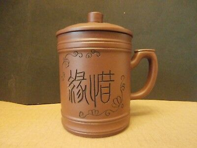Vintage Chinese Terracotta Tea Cup Mug with Lid Mark On Bottom