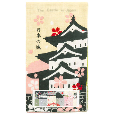 Japanese Hand Towel 100/% Cotton HAMAMONYO Tenugui /'Frogs in Muscular Exercise/'