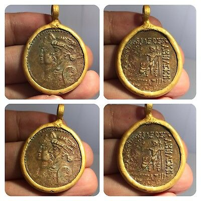 King & queen Bronze Old Coin Stunning Beautiful Pendant