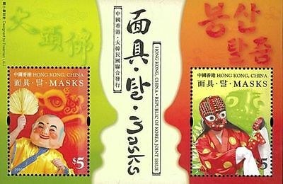 China Hong Kong 2008 Masks Joint issued with Korea Stamps