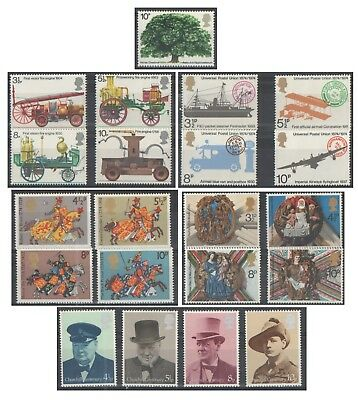 1974 Royal Mail Commemorative Sets MNH. Sold separately & as full year set.