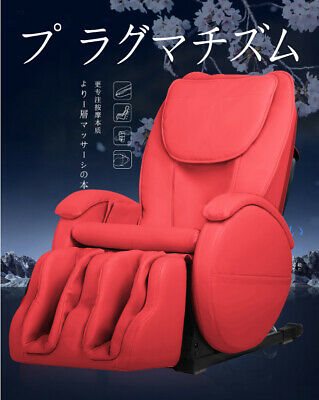 Japanese Design Full Body Relaxing Recline Massage Chair- Red