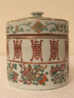 Beautiful Antique Chinese porcelain Famille wine cup in warmer with lid marked