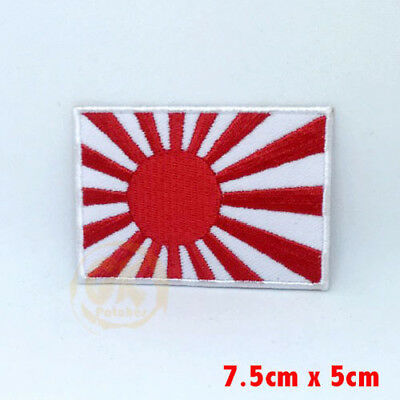 Japanese Rising Sun flag Iron on Sew on Embroidered Patch UK Seller
