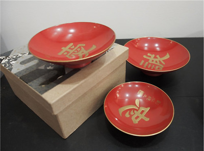 Set of 3 Vintage Japanese Small Lacquer Bowls