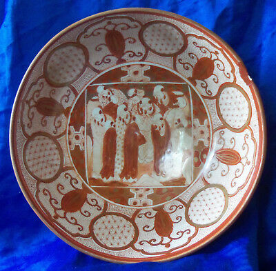 Japanese Kutani Red and White Pottery Bowl with Robed Elders