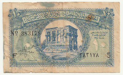1940 Egypt Egyptian Currency Note 10 Piastres VG+