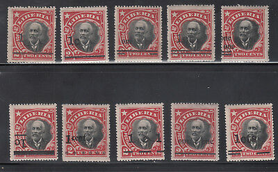 Liberia # 153 MINT 1915-16 Surcharges in TEN TYPES