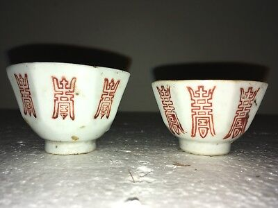 2 Antique Chinese Tea Cups With Red Symbols