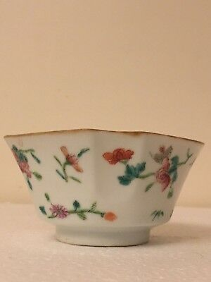 Antique Chinese Famille Porcelain Tea Cup Marked  2