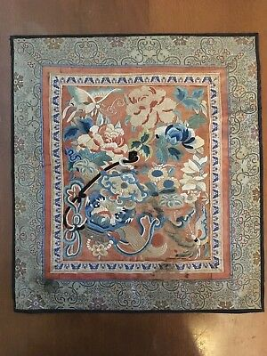 Antique Or Vintage Chinese Silk Panel # 2