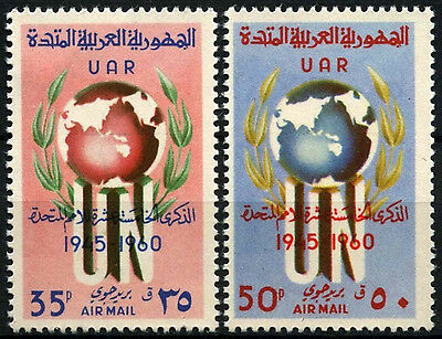 Syria 1960 SG#732-3 United Nations 15th Anniv MNH Set #D33913