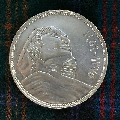 Egypt 20 Qirsh Piastres 1956 - XF, Silver, The Sphinx!