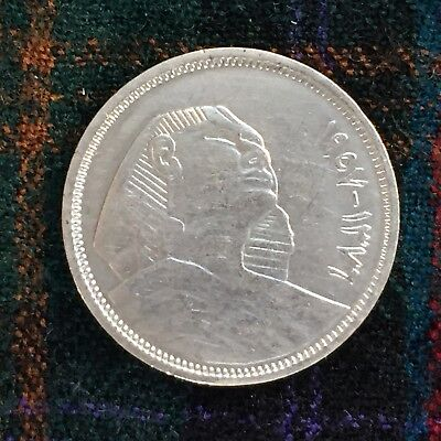 Egypt 5 Qirsh Piastres 1957 - XF, Silver, Another Sphinx!
