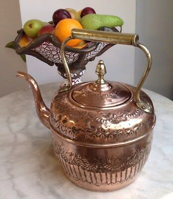 Antique Moroccan / Islamic Copper Brass 8 PINT KETTLE STUNNING ORNATE DECORATION