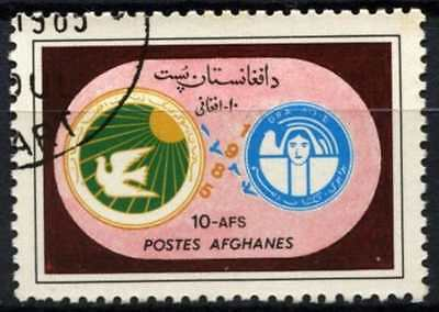 Afghanistan 1985 SG#1035 Decade For Women Cto Used #D67388