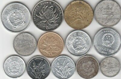13 different world coins from CHINA some silver