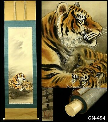 """Parent and Child Tiger"" Signed Shusho 秋章 Hanging Scroll  -Japan- Showa Period"