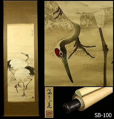 """Twin Cranes"" Hanging Scroll Signed Yamamoto Baiitsu ""山本梅逸"" -Japan- Antique"