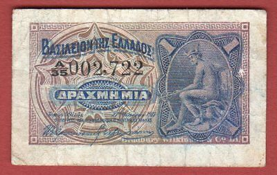 KINGDOM OF GREECE ONE DRACHMA 1917 ERMES  Bank Note  RR