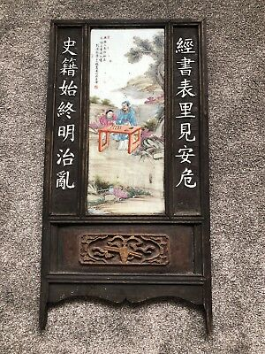 Antique Chinese porcelain painting in old wooden frame famille rose