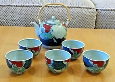 Vintage Japanese Tea Set - Pot with Bamboo Handle and Cups