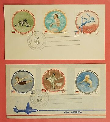 2 Imperf Fdc 1960 Dominican Republic Olympics