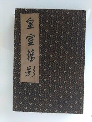 Vintage Chinese Late Qing Dynasty Photo Album