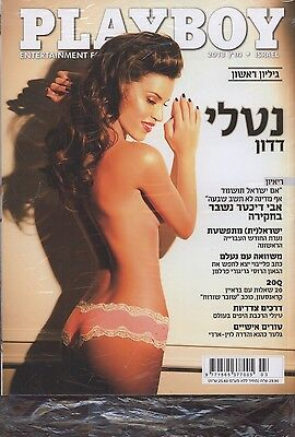 Rare first issue Playboy Israël 2013-03, new and still sealed