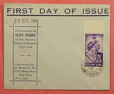 1948 Fdc Hong Kong Silver Wedding Issue With Cachet