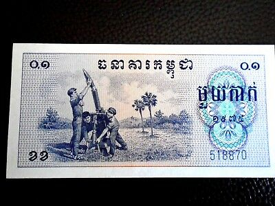 Cambodia  1975    0.1   Riel  Pol Pot Regime   Mint Uncirculated [Not Issued]