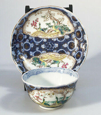 Antique Chinese Kangxi cup and saucer porcelain