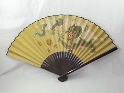 VTG Large Chinese Hand Fan, Wood & Folded Paper Painted Dragon Design