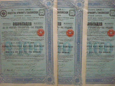 RUSSIA : Lot de 3 Titres de £ 100  ( 945 Roubles ) /  4 1/2 % BOND LOAN 1909