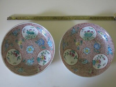 Chinese antique pottery plates: Qing Dynasty: late 19th/early 20th cent.