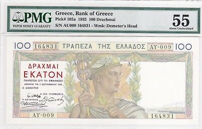 Greece (1935) 100 Drachmai P105a  PMG 55 About UNC!