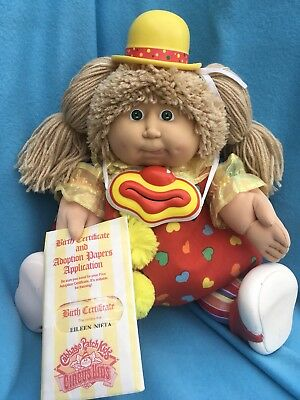 Superminty Vintage Pacifier Cpk Doll ~ ALL AUTHENTIC CLOTHING& Birth Certificate