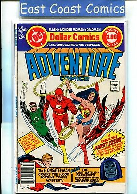 Adventure Comics #459 - Dc Dollar Comic - Very Fine - Dc