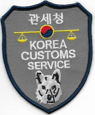 ZOLL Abzeichen SÜD - KOREA Patch CUSTOMS Aduanas Douanes Police Polizei South K.