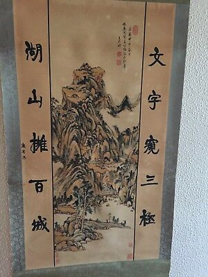 A Nice Old Chinese Print