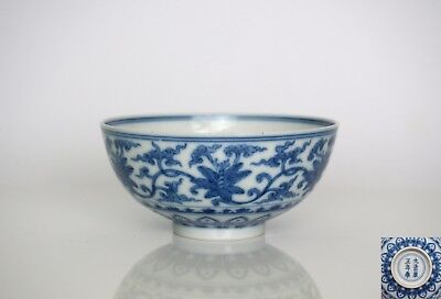 A Chinese Blue And White Bowl, with YongZheng Mark