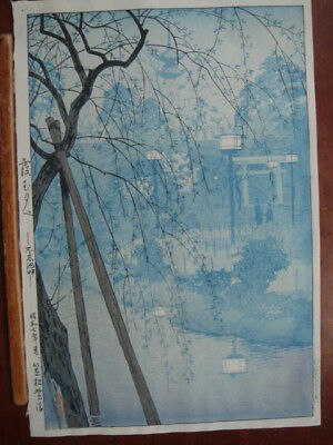 1932 Kasamatsu Shiro Japanese Woodblock Print Misty Evening at Shinobazu Pond