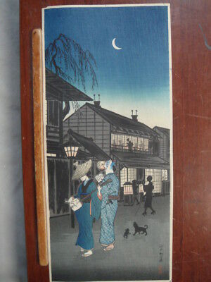 c1930's Unread Japanese Woodblock Print Evening at Shinagawa Shin Hanga