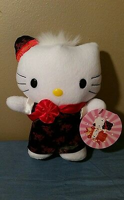 "Hello Kitty Chinese Wedding McDonalds Sanrio 8"" Plush NWT"