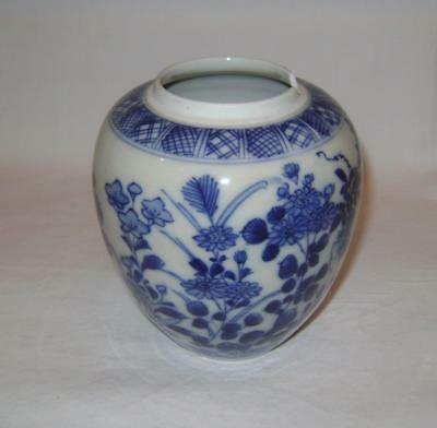 Antique Japanese Arita Porcelain Vase Blue & White Garden Flowers Pattern  c19th